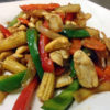 Cashew Stir-fry lunch